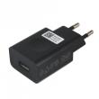 Зарядное устройство USB Lenovo C-P57 5.0V 1.0A