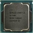 CPU Intel Core i3-7100 3.9 GHz/2core/SVGA HD Graphics 630/0.5+ 3Mb/51W/8 GT/s LGA1151