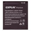 Аккумулятор для смартфона Explay Phantom