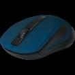 Мышь беспроводная Defender MM-605 (Синяя)