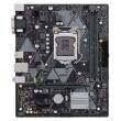 ASUS PRIME H310M-K (RTL) LGA1151 <H310> PCI-E Dsub+DVI GbLAN SATA MicroATX 2DDR4