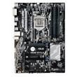 ASUS PRIME Z270-P LGA1151 <Z270> 2xPCI-E DVI+HDMI GbLAN SATA ATX 4DDR4