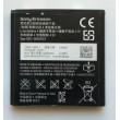 Аккумулятор Sony Ericsson BA700 для смартфона Sony Xperia E (C1505)