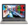 Ноутбук ASUS X541NC-GQ093T (Intel Pentium N4200 1.1GHz/15.6