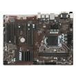 MSI H110 PC MATE LGA1151 ( H110 ) 2xPCI-E Dsub+DVI+HDMI GbLAN SATA ATX 2DDR4