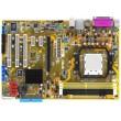 ASUS M2N SocketAM2 <nForce430 MCP>PCI-E+GbLAN SATA RAID ATX 4DDR-II