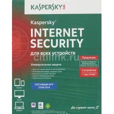 Kaspersky Internet Security для всех устройств <KL1941RBBFR> с правом установки на 2 устройства