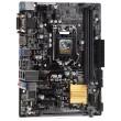 ASUS H110M-R /C/SI LGA1151 < H110 > PCI-E Dsub+DVI+HDMI GbLAN SATA MicroATX 2DDR4